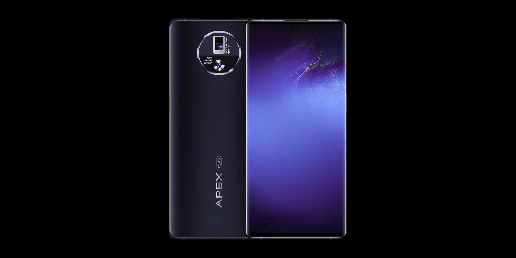 Представили торговой марки Vivo анонсировали новый смартфон средней ценовой категории который пополнил линейку X50 Новинка будет стоить около 480 долларов в штатах