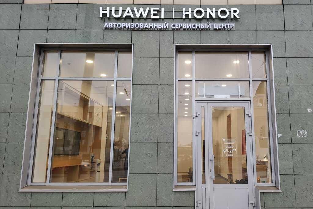 Инженерное меню huawei - вход и настройка смартфона
