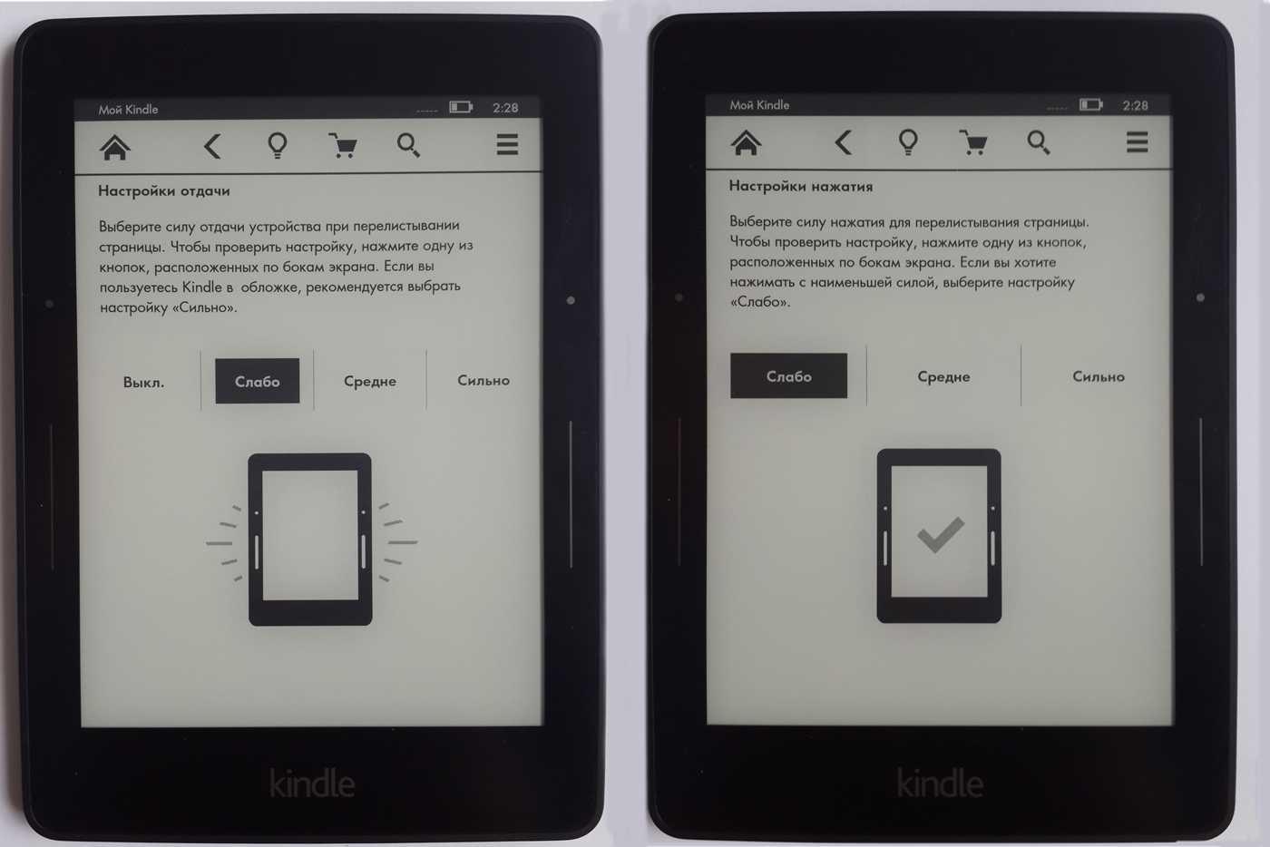 Компания Amazon наконец-то анонсировала новое (третье) поколение флагманских электронных книг Kindle Oasis привлекающих наличием функции контроля цветового оттенка