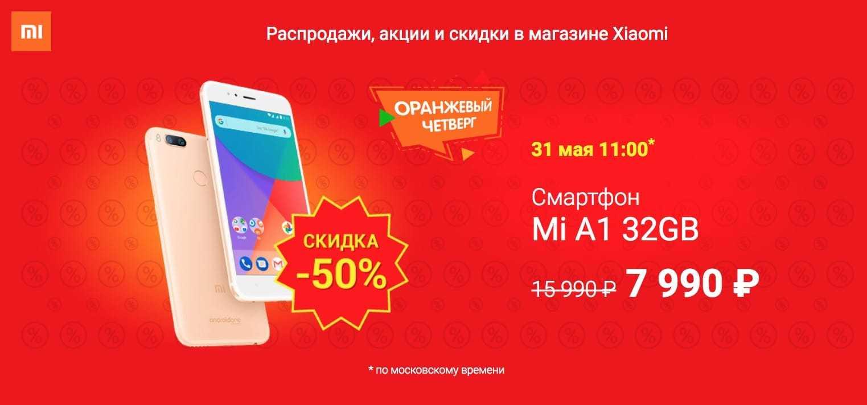 Обзор смартфона xiaomi mi a3: еретики на марше