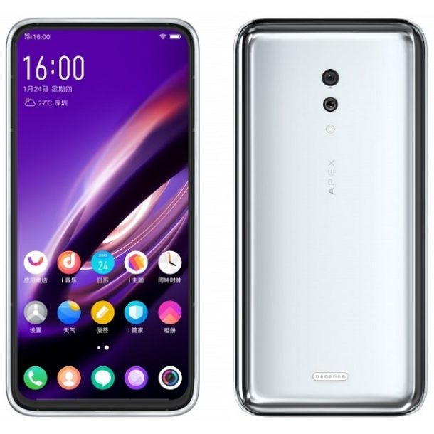 Как и предполагалось компания Samsung анонсировала смартфон Samsung W20 Ранее ходили слухи о том что южнокорейский производитель должен показать раскладушку но нет