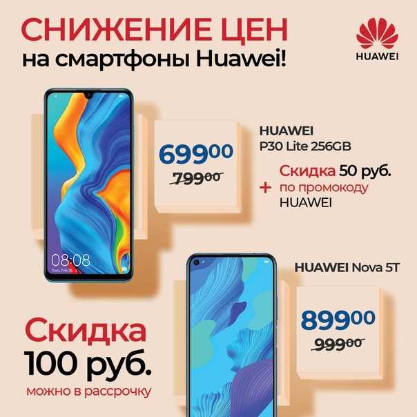 Люди знают, что huawei под санкциями? почему продолжают покупать ее телефоны? - androidinsider.ru