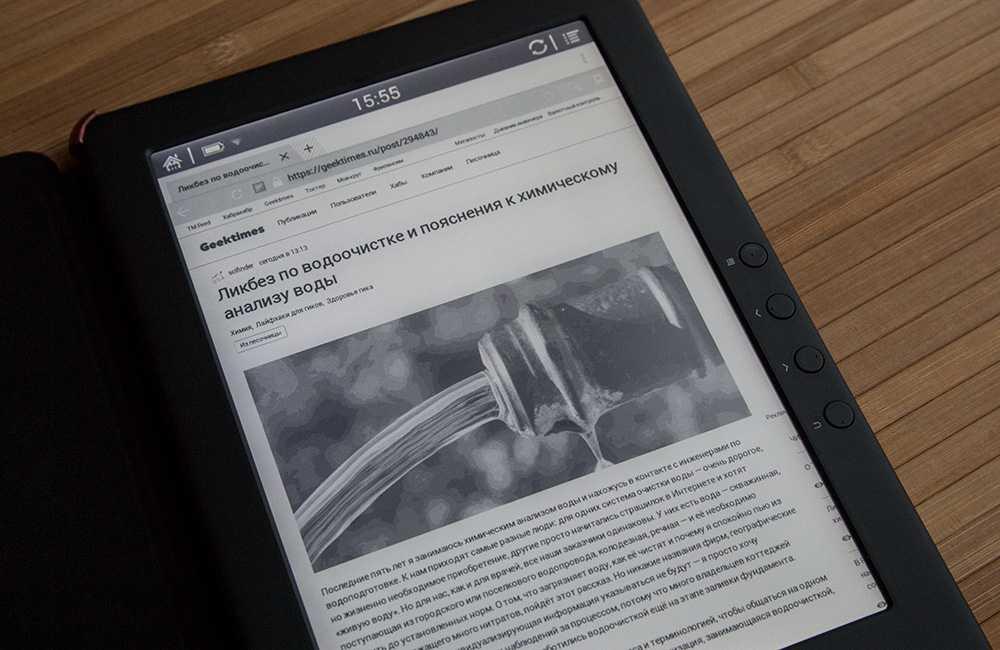 Компания EInk при сотрудничестве с Avalue показала планшет серии Digital Paper изготовленный на базе электронных чернил Девайс поддерживает крупный монохромный экран