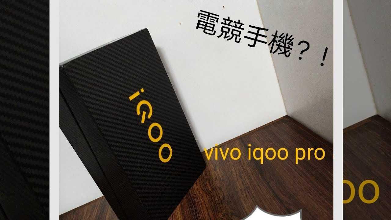 Полный обзор смартфонов vivo iqoo 5 и vivo iqoo 5 pro: плюсы и минусы, различия