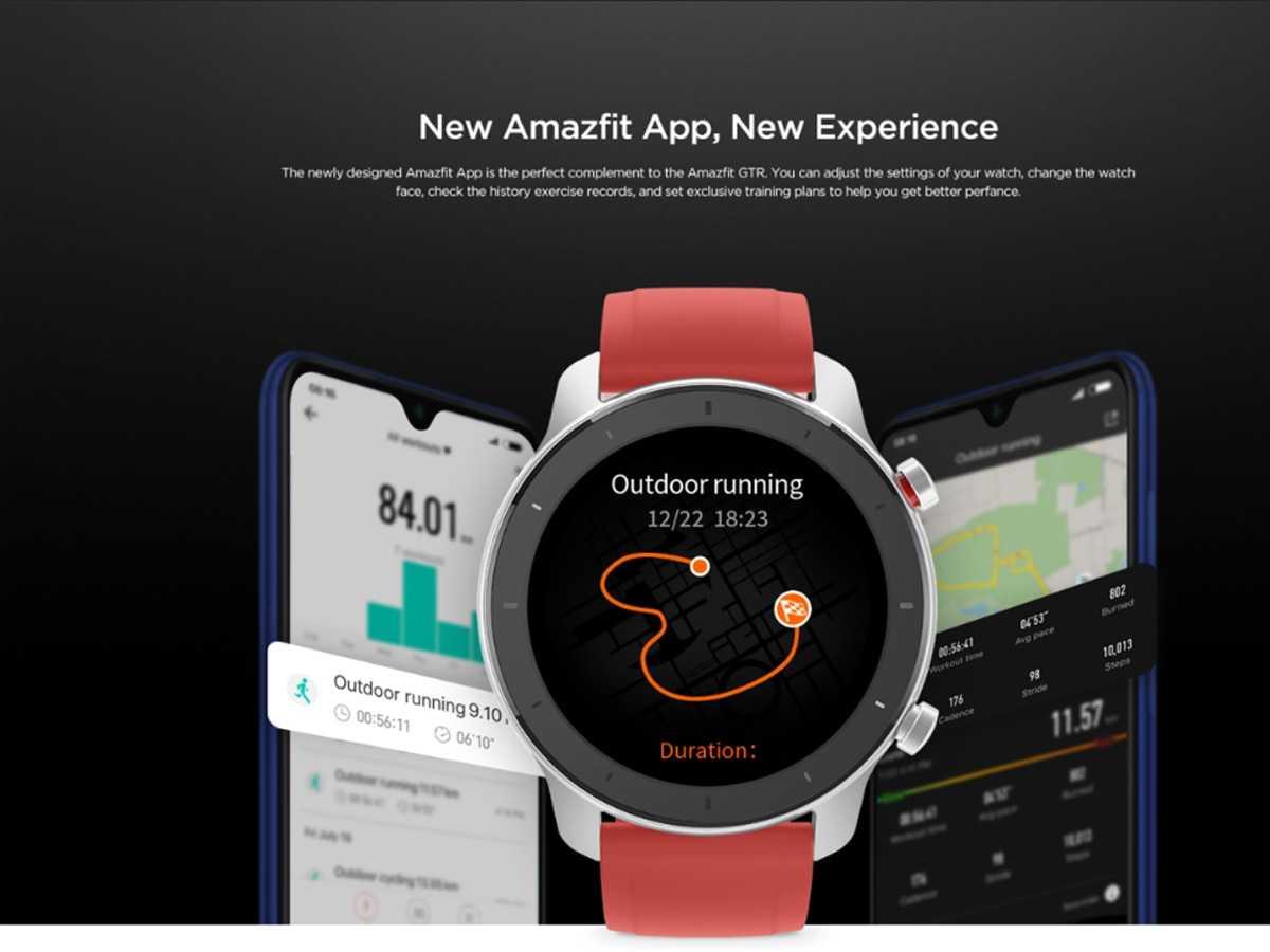 Amazfit x: дата выхода, характеристики, где купить, цена