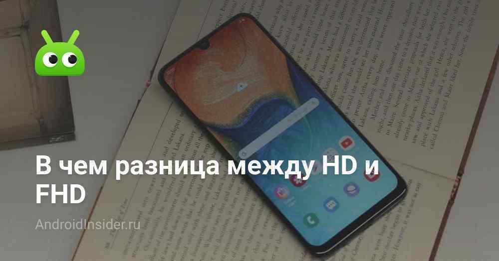 На всех смартфонах и планшетах samsung обнаружилось шпионское по