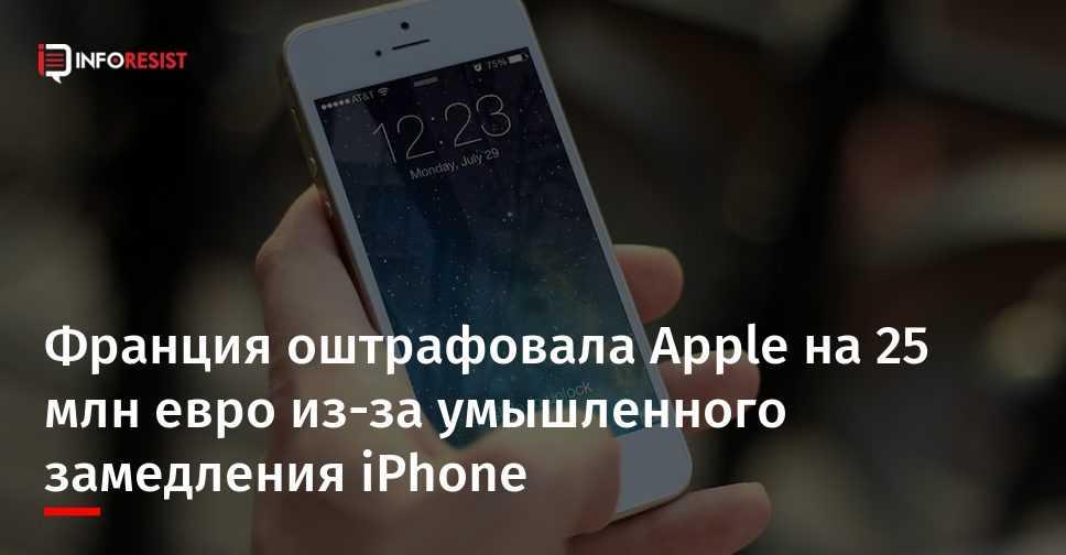 Apple запатентовала стеклянный моноблок imac ► последние новости