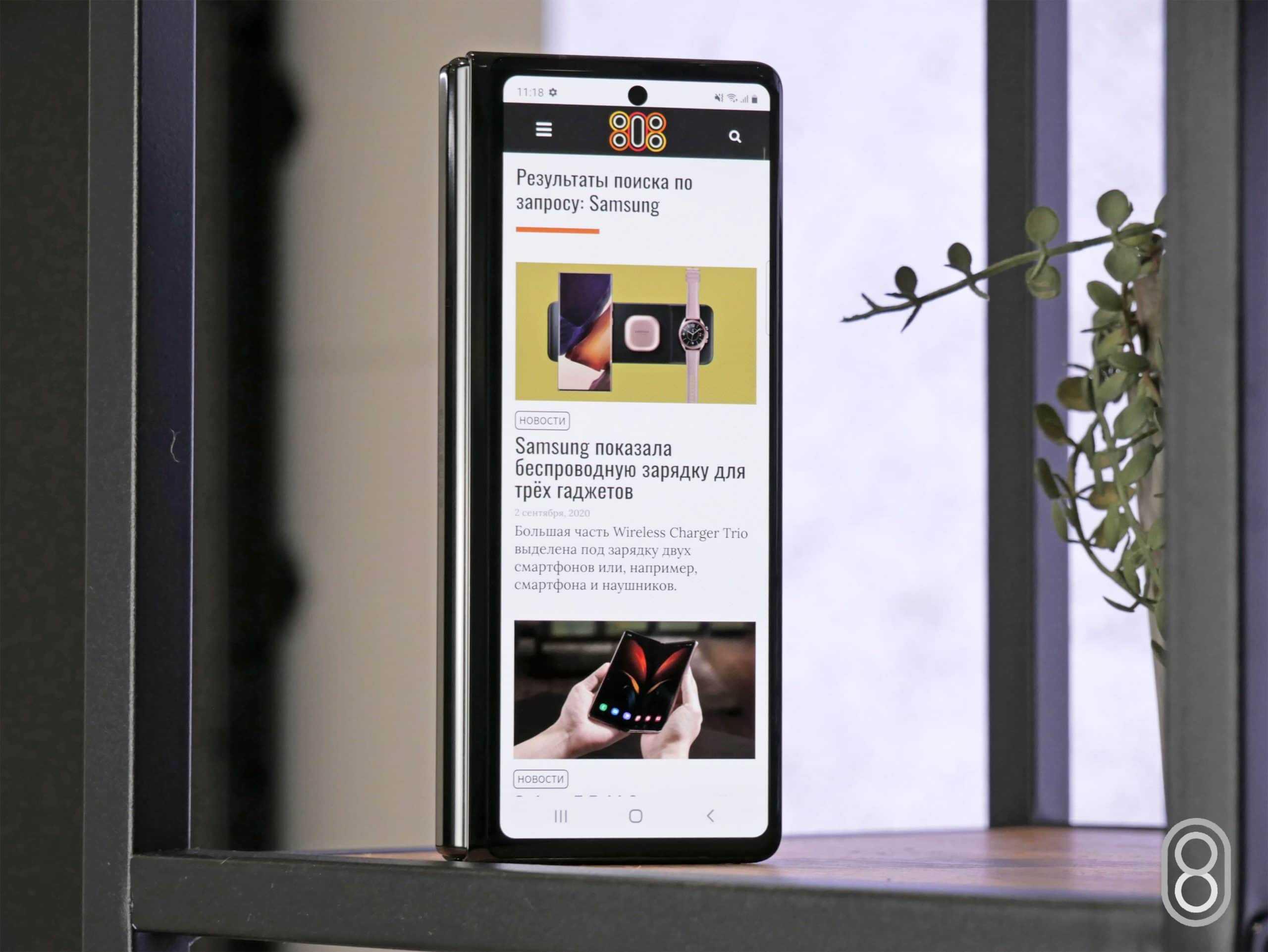 Samsung раскрыла интересные подробности о galaxy s11. что о нём известно - androidinsider.ru