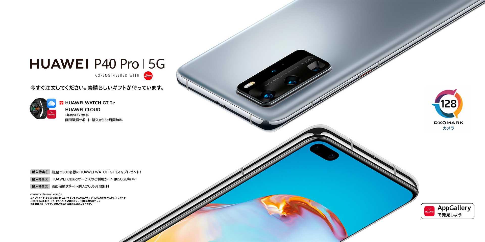 Компания Huawei как и обещала провела выставку новых китайскихсмартфонов P40 P40 Pro и P40 Pro с керамическим корпусом в режиме онлайн На такие меры известный