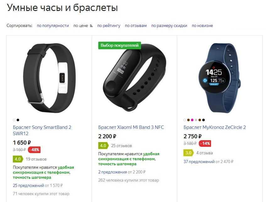 В россии начались продажи xiaomi mi band 4 с nfc. как платить - androidinsider.ru