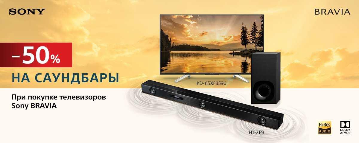 Как выбрать телевизор 4k для дома: все самое главное, что нужно знать покупателю!