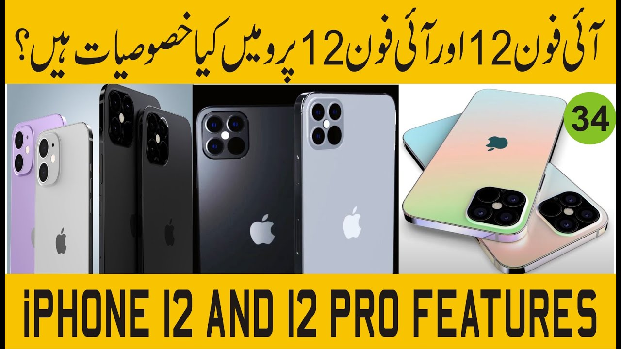 Стоит ли менять iphone xs max на iphone 11 pro max