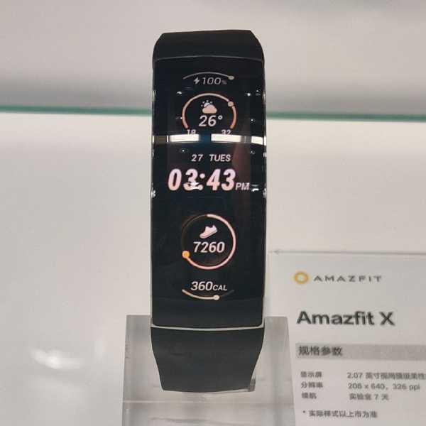 Смарт-часы amazfit x с изогнутым amoled-дисплеем, gps и защитой от воды - huami amazfit x