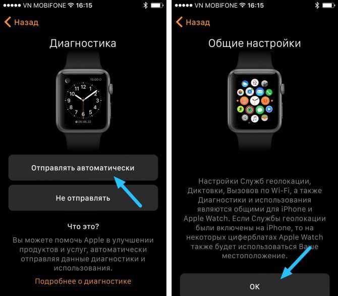 3 лучших приложения для отслеживания сна на iphone и apple watch