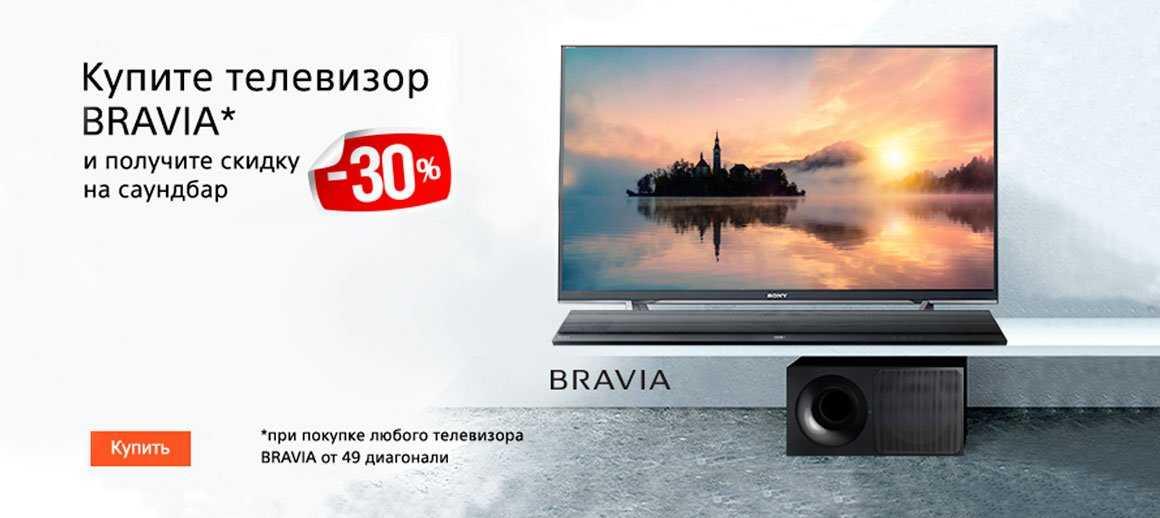 Выбираем телевизоры 4k с умом: большая инструкция + важные критерии и рекомендации + обзор и рейтинг лучших моделей