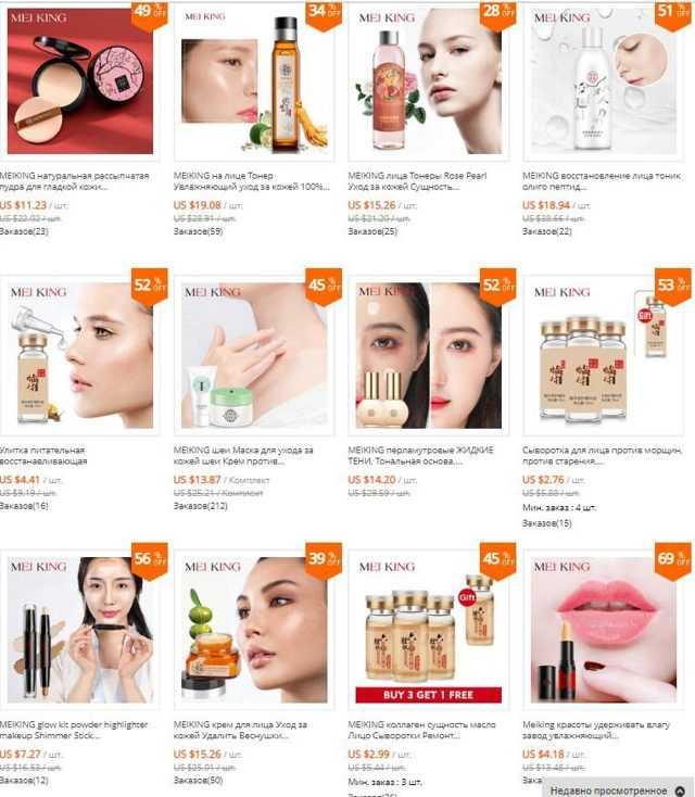 Кремы для лица: рейтинг 29 лучших кремов с отзывами от покупателей
