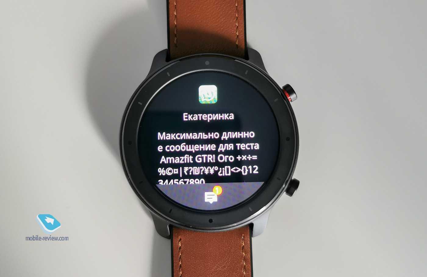 Обзор amazfit gtr. лучшие смарт-часы за 11 тысяч рублей? - rozetked.me