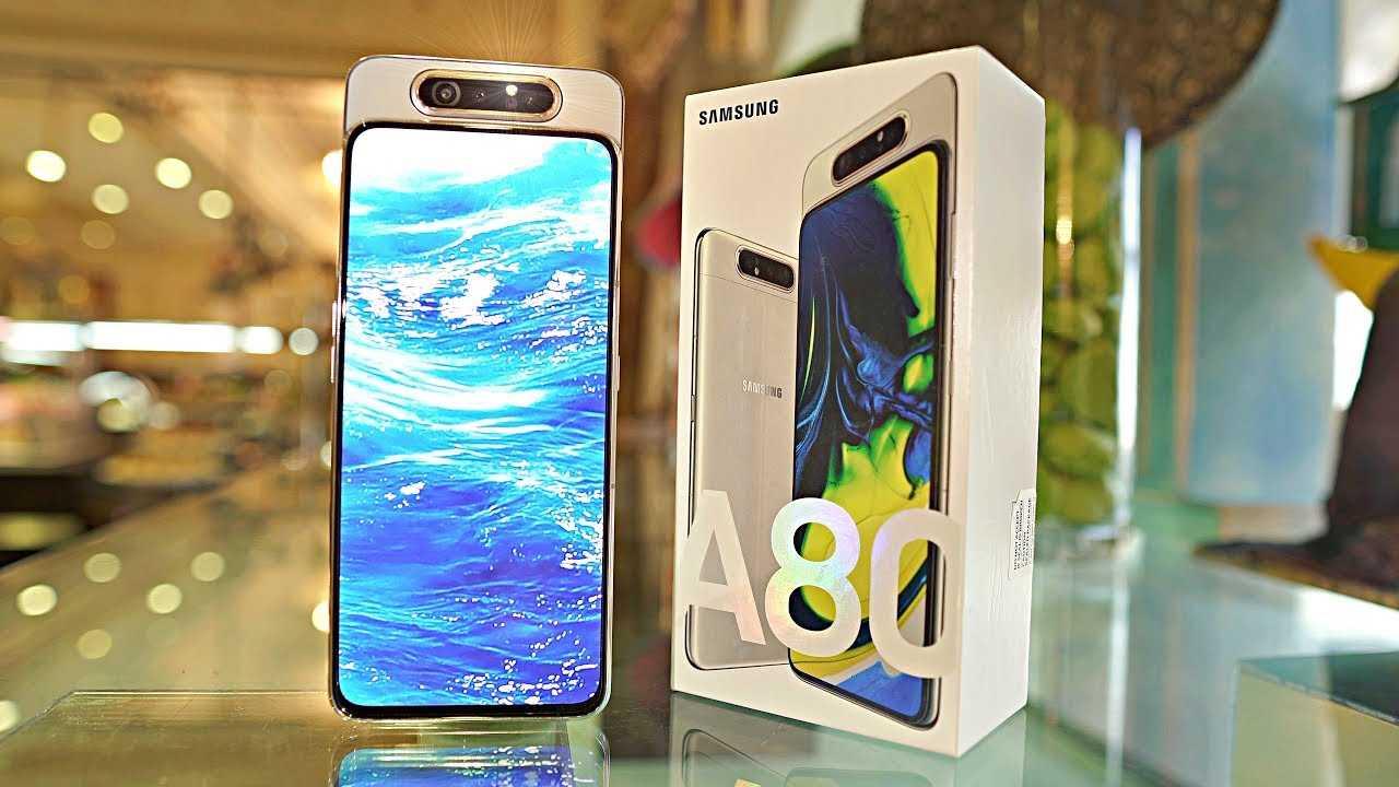 Samsung galaxy a80 - дата выхода, обзор, характеристики и цена