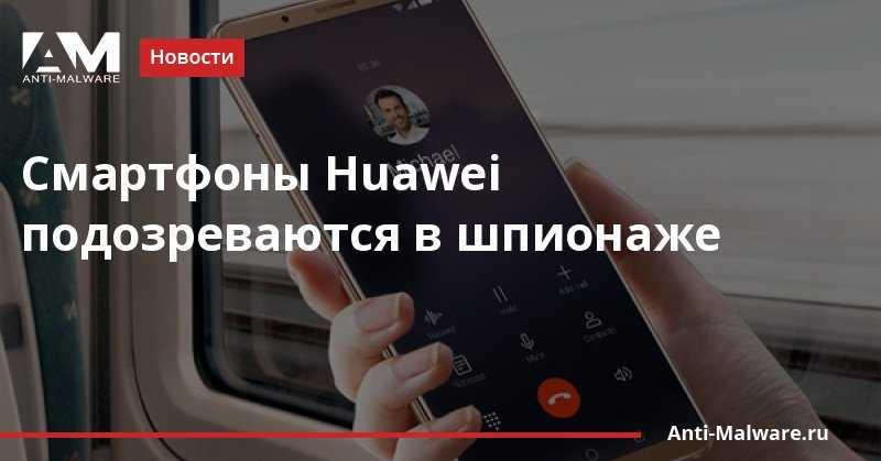 Дешевый oneplus и снятие ограничений с huawei: итоги недели - androidinsider.ru