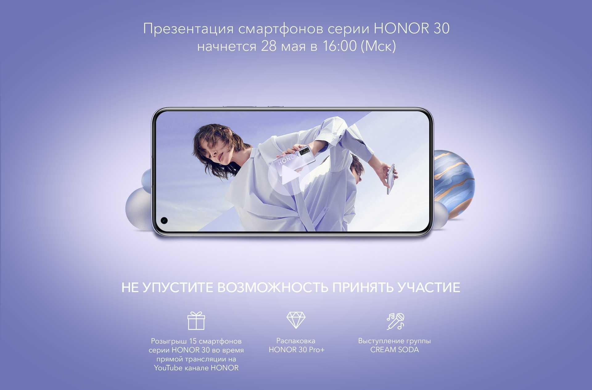 Huawei выпускает флагманские смартфоны без сервисов google. цены зашкаливают