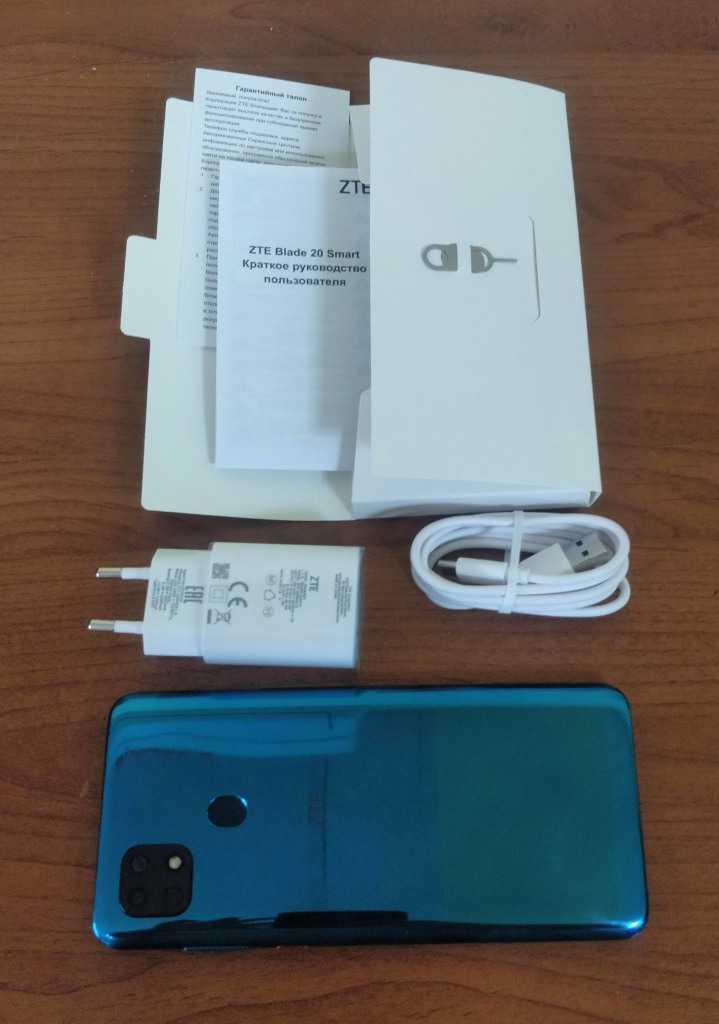 Сегодня компания ZTE представила в Китае свой новый недорогой смартфон который получил название Blade 20Smart Новинка функционирует на базе фирменной оболочки MiFavor