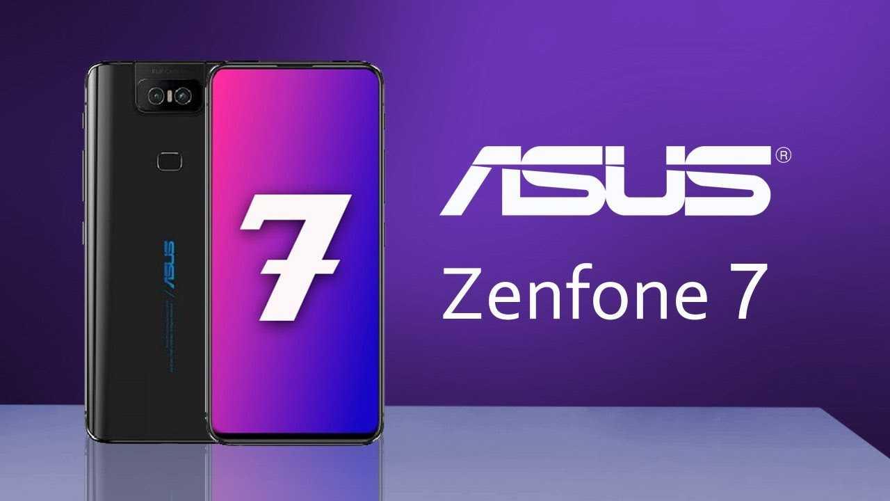 Обзор смартфона asus zenfone 7 pro