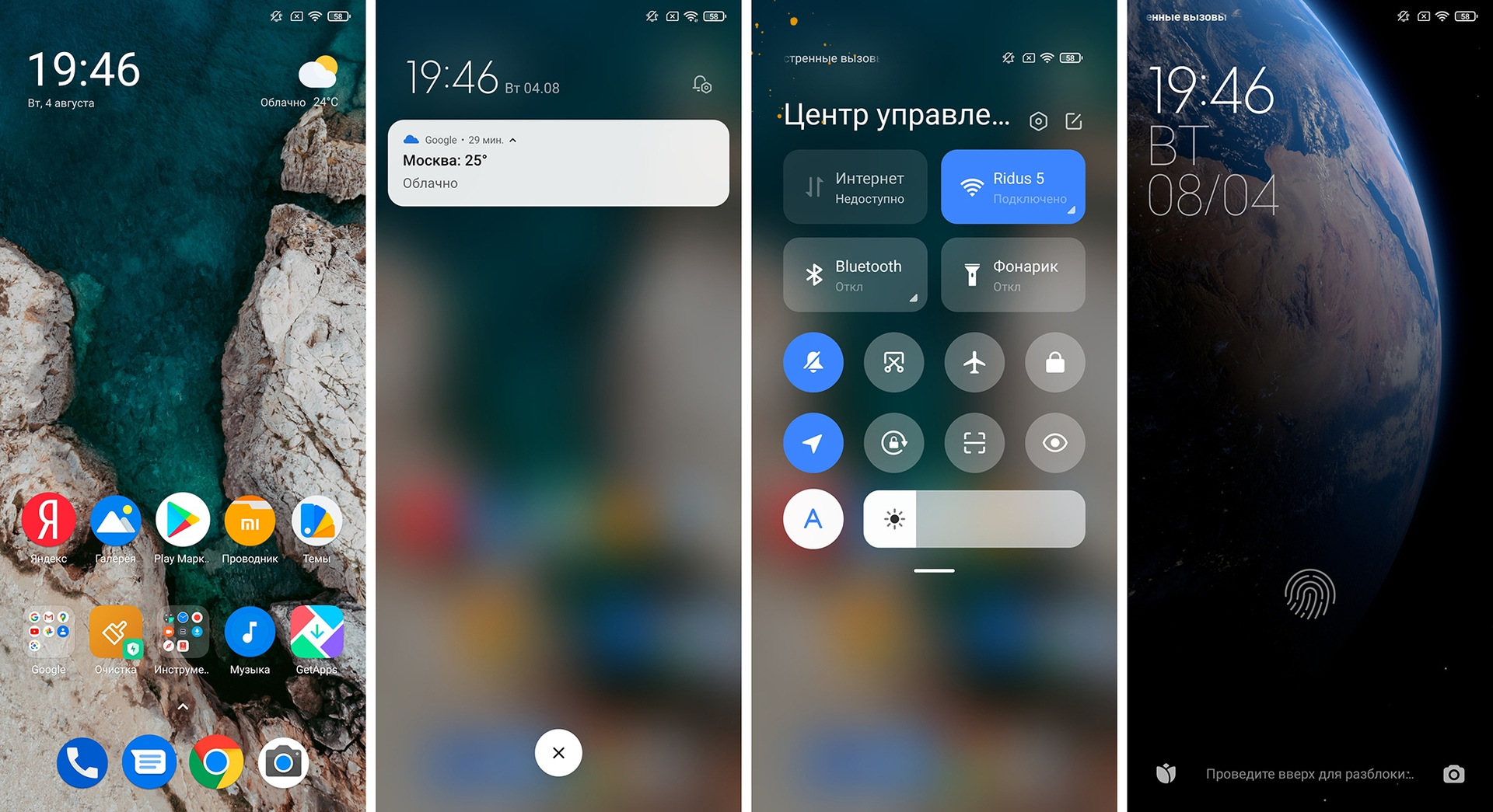 """Xiaomi """"подколола"""" apple в социальных сетях после презентации iphone ► последние новости"""