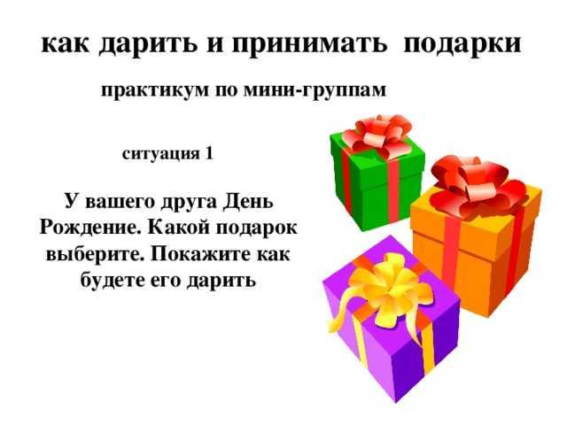 Топ 76 идей что подарить директору (мужчине) в примерах + советы