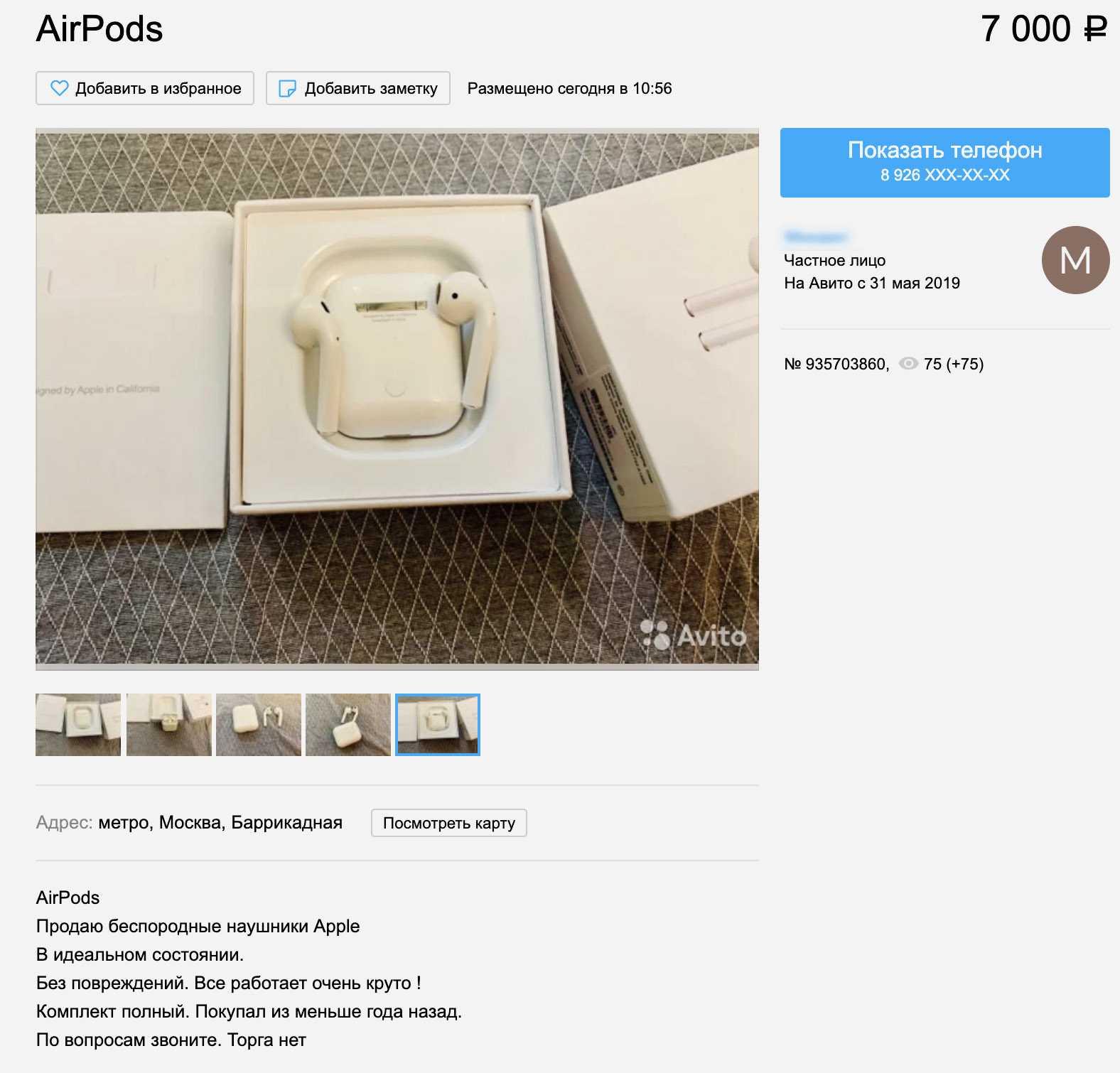 Обзор копии airpods 2. не отличить от оригинала?