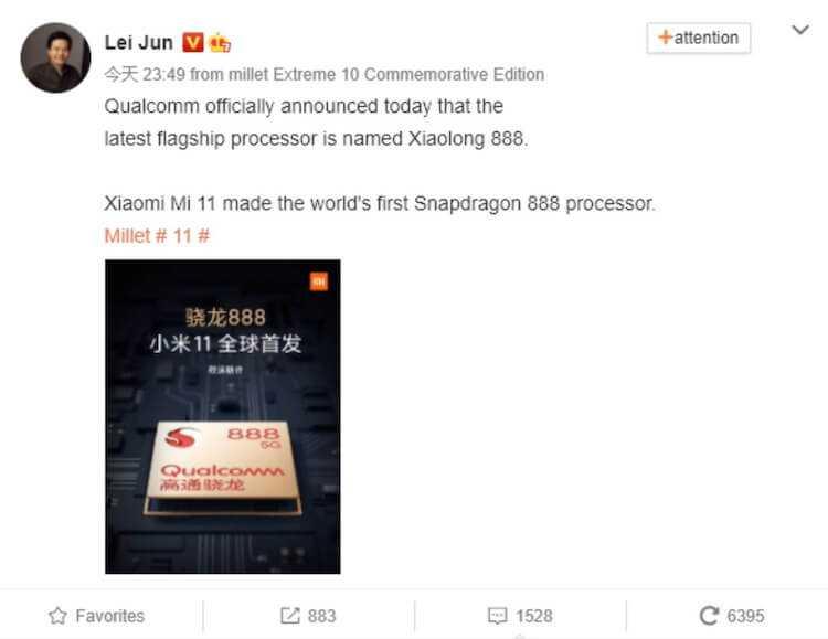 Уже на протяжении нескольких лет южнокорейский бренд Samsung не выпускает свои флагманские модели смартфонов на базе чипов Snapdragon за исключением ряда стран Невзирая