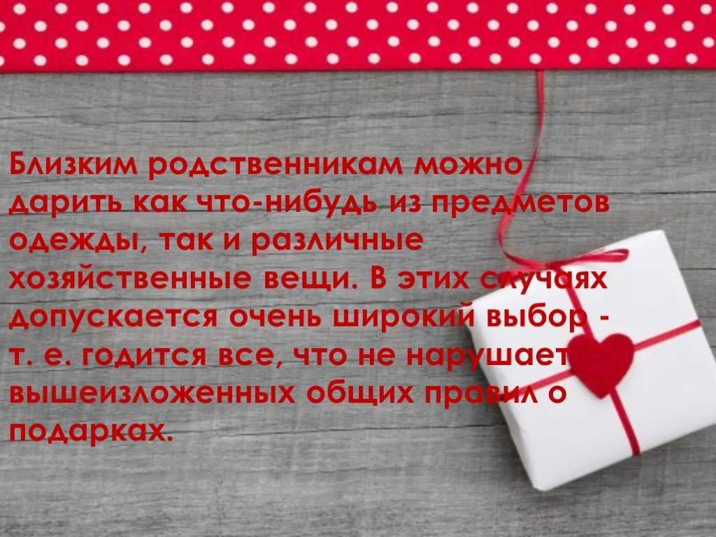 67 идей превосходных подарков начальнику на день рождения