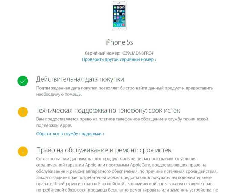 Корпорация apple заплатит $1 млн тому, кто найдет уязвимости в iphone