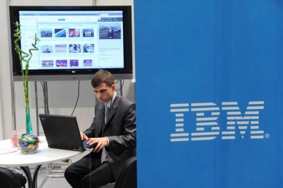 В российском офисе ibm грядут массовые увольнения