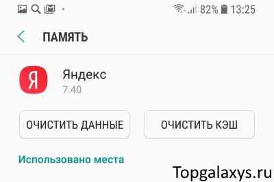 Может я не прав и в процессорах exynos от samsung есть смысл - androidinsider.ru