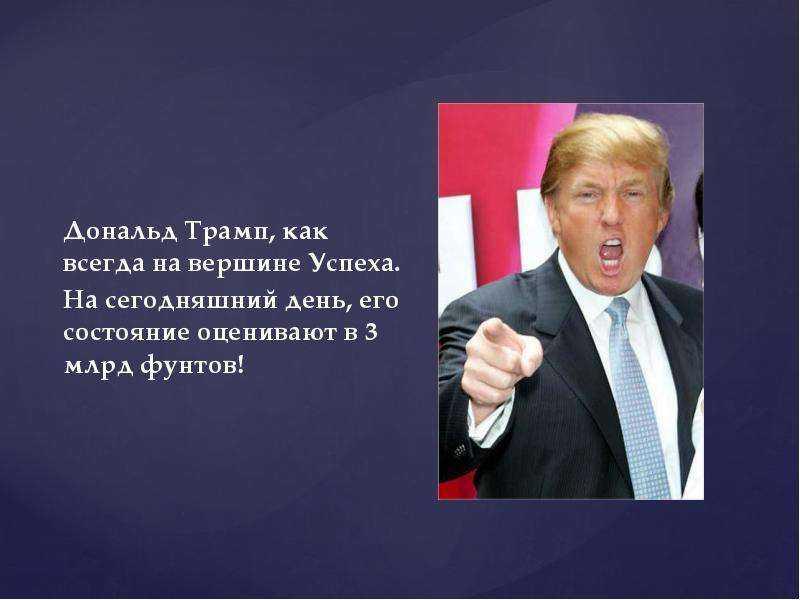 Дональд трамп запретил huawei пользоваться нормальным android ещё на год - androidinsider.ru