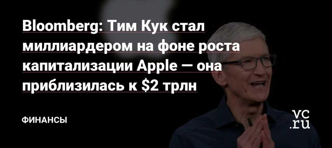 «термоядерная война» apple против samsung поставила под удар и платформу android