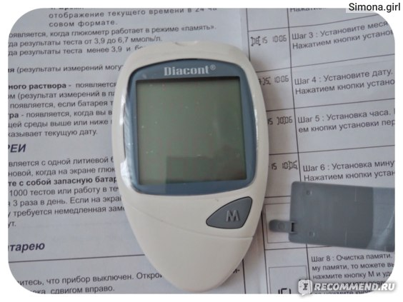Какой глюкометр лучше выбрать для дома?