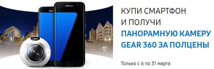 Samsung внезапно решил уничтожить свое фирменное облако. пользователей отправят к microsoft - cnews