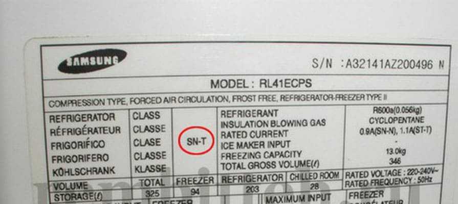 Климатический класс холодильника. что это означает?