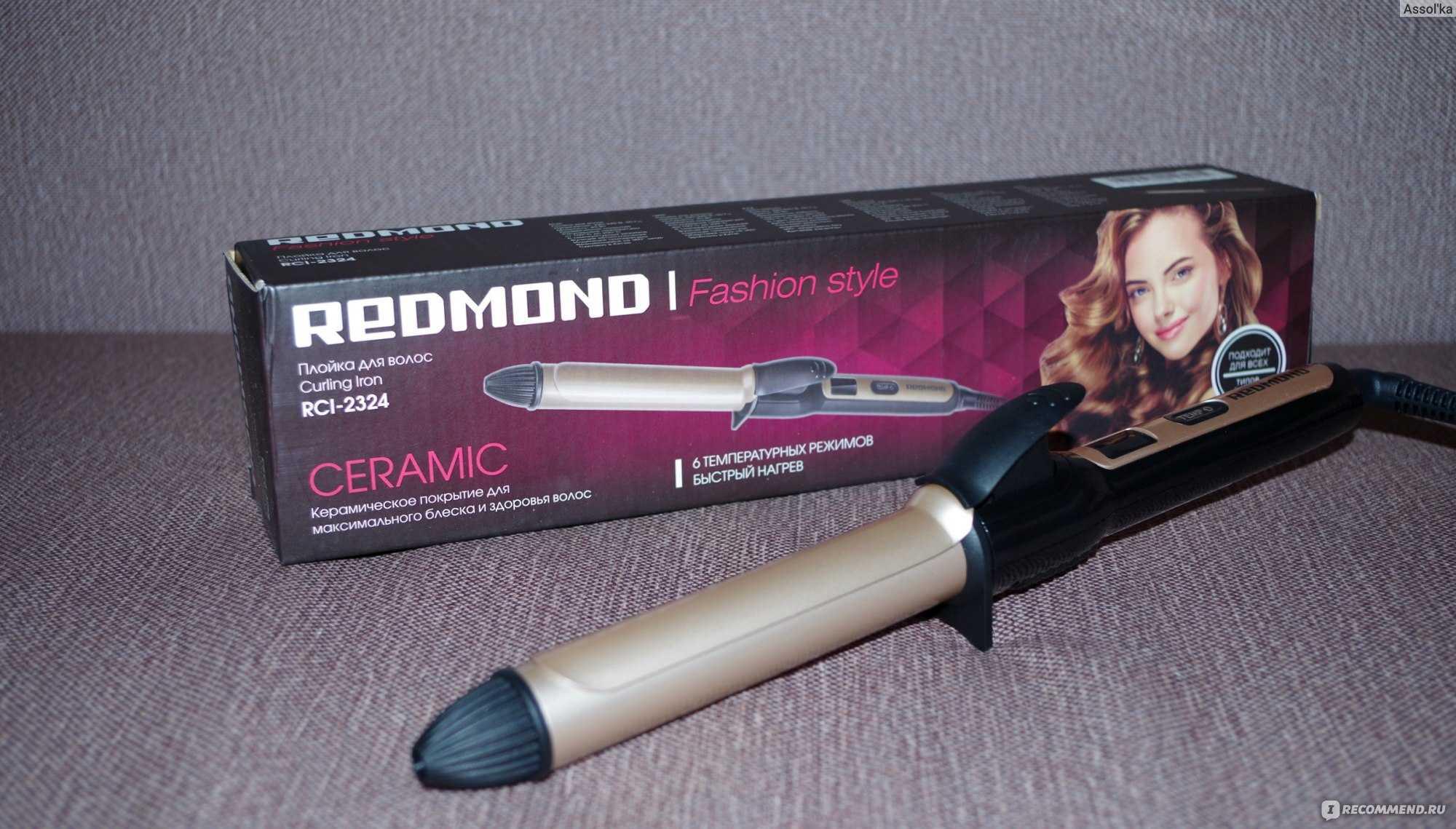 Топ-5 лучших автоматических плоек для волос