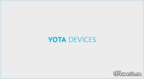 Как китайцы покупали yotaphone и почему не остановили его банкротство - cnews