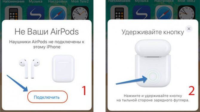 Apple попрощалась с процессорами intel и превратила iphone в android - cnews