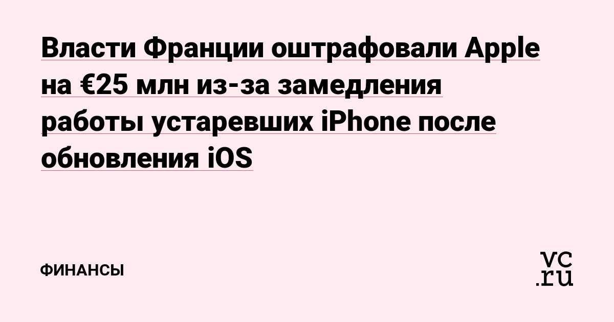 Apple решила запатентовать стеклянный imac ► последние новости