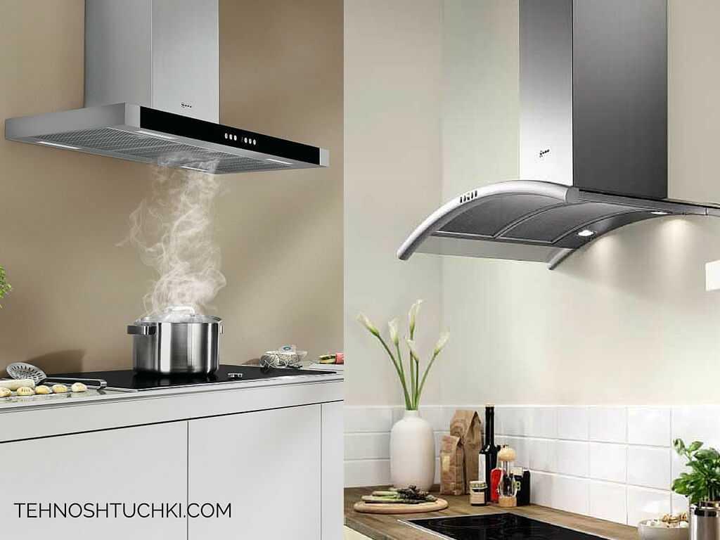Преимущества угольной вытяжки на кухне: качество, стиль и высокая производительность по доступной цене