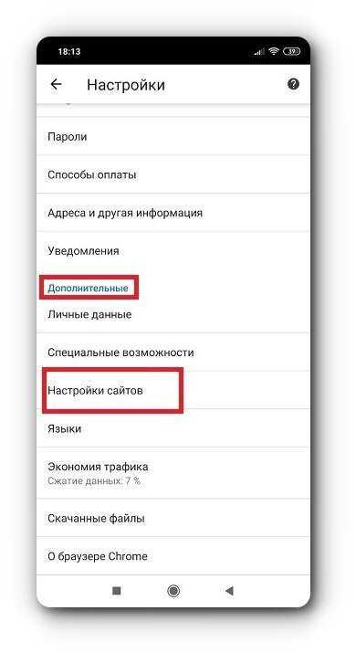 Lg rollable / slide: изображения и характеристики смартфона с выдвижным дисплеем - gizchina.it