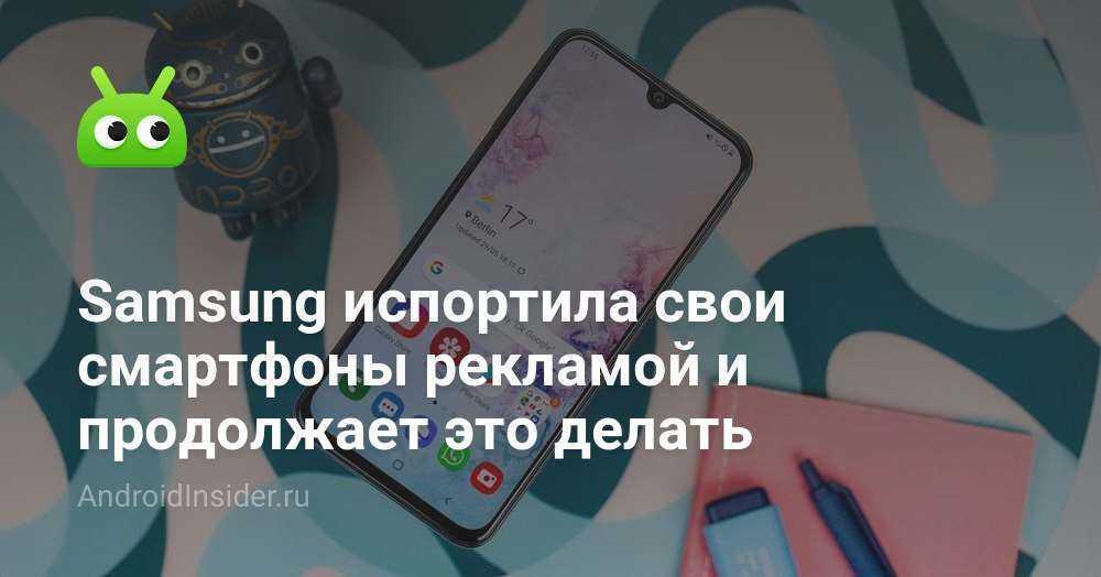 Samsung выпустила неубиваемый смартфон. впервые за многие годы с огромной съемной батареей. фото