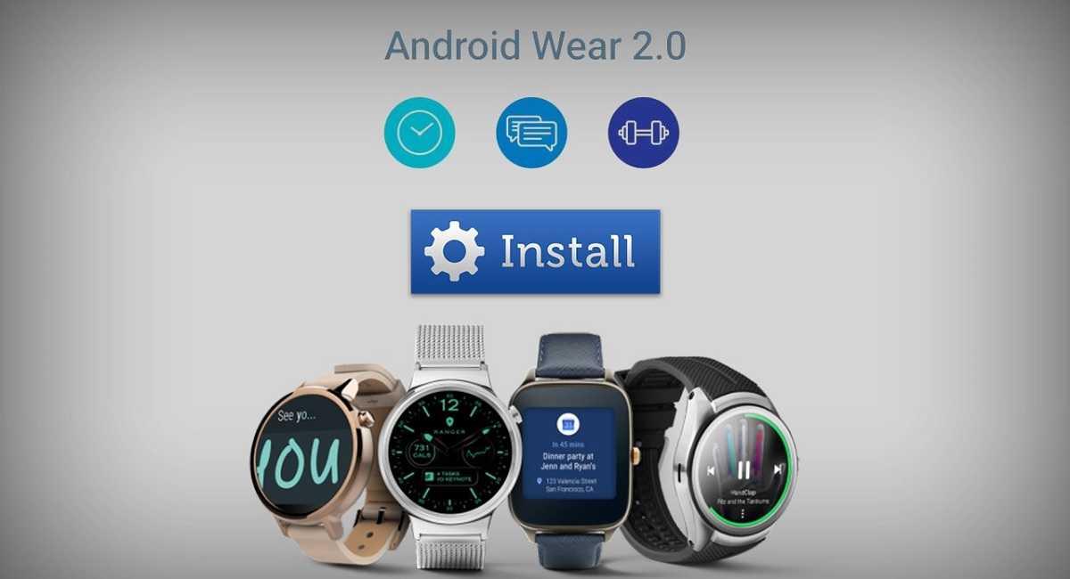 Сотрудники корпорации Google представили на суд общественности новую версию Wear OS для своих смарт-часов которая будет построена базе ОС Android 11 Напомним что