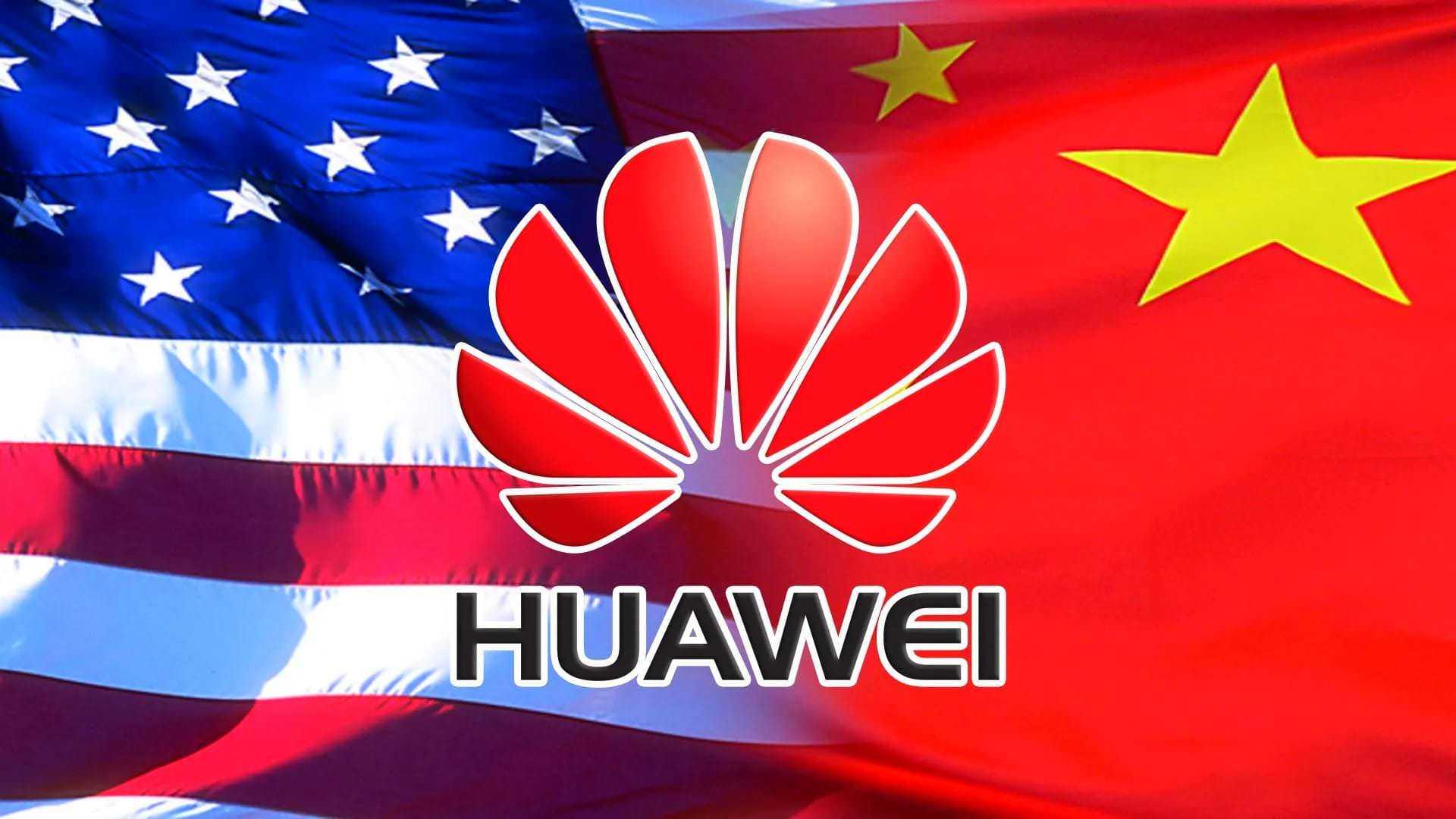 Сша хотят уничтожить huawei, huawei обгоняют в технологиях компании сша – новости руан