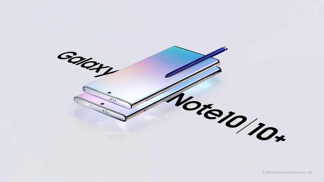 Samsung galaxy note 10: проблемы, которые нам известны