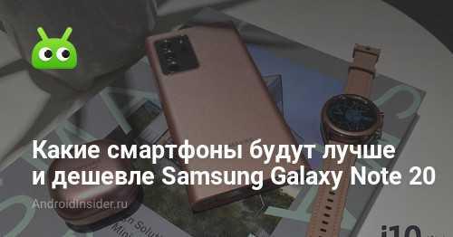 Лучшие зарядные устройства samsung galaxy — проводные и беспроводные